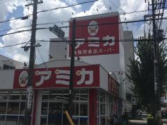 アミカ大曽根店