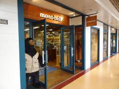 mont-bell 大阪鶴見店