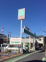 トヨタレンタリース埼玉北浦和駅前店