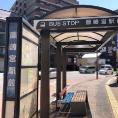 「藤崎宮前」バス停留所