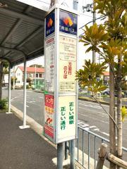 「鈴の宮団地センター」バス停留所