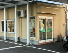 トヨタレンタリース帯広帯広駅前店