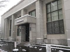 日本銀行 青森支店