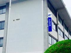 株式会社かんぽ生命保険 長崎支店