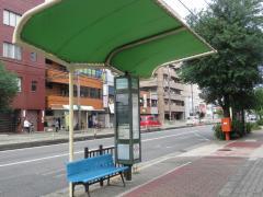 「育和小学校前」バス停留所
