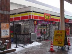 デイリーヤマザキ 長岡駅東口店