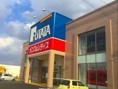 フタタ出水店