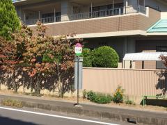 「ほづみ園」バス停留所