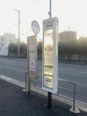 「上海老江」バス停留所