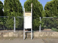 「鶴浜」バス停留所