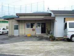 因島ゴルフセンター