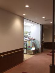 生活彩家 ホスピタルヴァローレ店