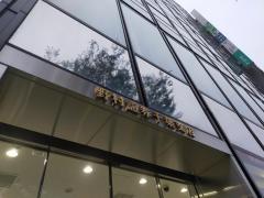 野村證券株式会社 千葉支店