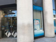 あおぞら銀行横浜支店