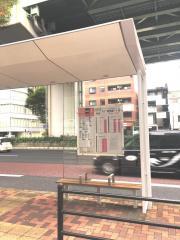 「東郊通一丁目」バス停留所