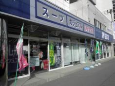 はるやま和歌山店