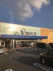 パシオス東金店