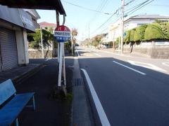 「平和が丘団地」バス停留所