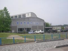 登米市市民プール