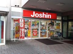 ジョーシン 山崎店