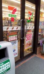 セブンイレブン 岩国関戸店