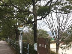 「潮見台公園前」バス停留所