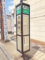 「河原町(電車通り・熊本駅線)」バス停留所