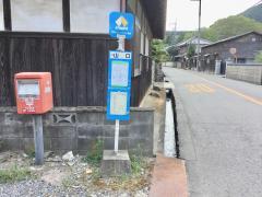 「山口」バス停留所