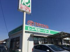 トヨタレンタリース長野飯田インター店