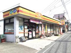 ヤマザキショップ 興梠酒米店