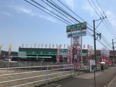 タイヤ館 宮崎