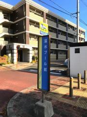 「温水プール前」バス停留所