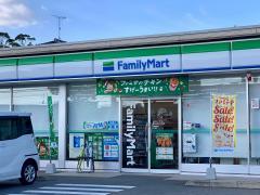 ファミリーマート 春日小倉二丁目店