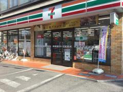 セブンイレブン 浦和埼玉大学店