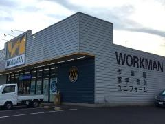 ワークマン 町田根岸店