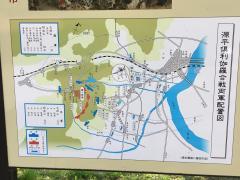 倶利伽羅源平古戦場