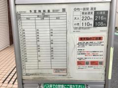 「サンモール西横浜」バス停留所
