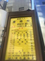 「豊岡町」バス停留所