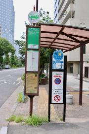 「明石町」バス停留所