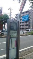 「呼続大橋」バス停留所