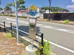 「出雲3丁目」バス停留所