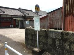 「海道町」バス停留所