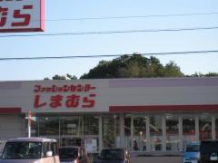 ファッションセンターしまむら 阿児店