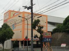 ザ・ダイソー 伊川谷店