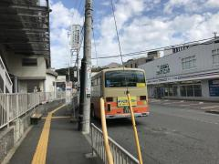 「津村」バス停留所