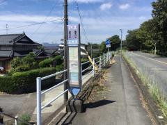 「上無田」バス停留所