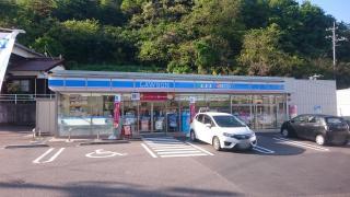 ローソン 浜田長沢店