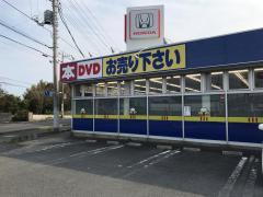 ブックオフ 日立金沢店
