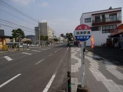 「油津駅通」バス停留所