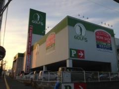 ゴルフ5 広島吉島店